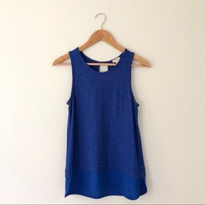J.Crew Blue Skirted Tank